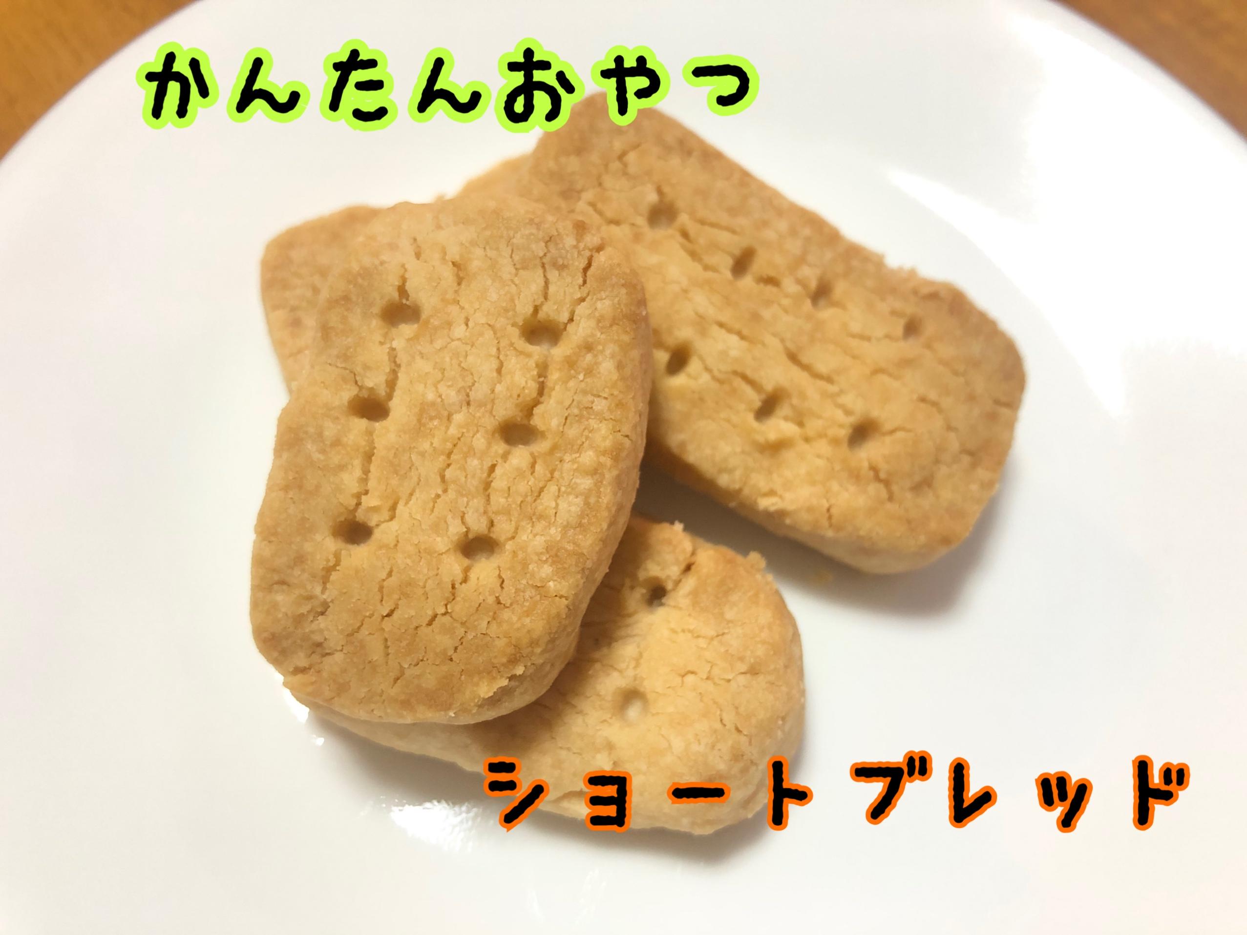 ポテト 離乳食 スイート